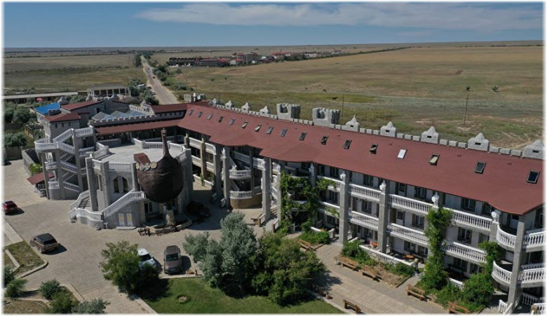 Отель «Ковчег»