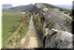 гора Крокодил в Крыму