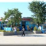 гостиницы Белогорска Крым