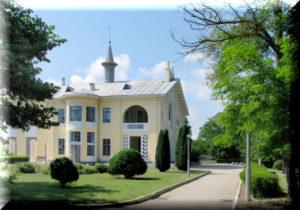 парк отель Романова Евпатория
