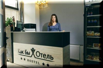 симферополь Как бы отель Хостел