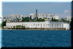 военно-морской музей михайловская батарея в севастополе