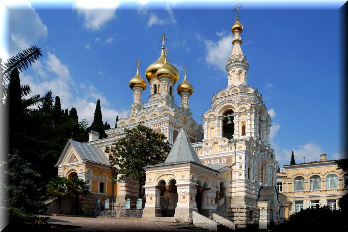 ялта собор святого александра невского