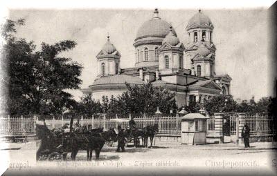 Петропавловский собор в Симферополе старые фото