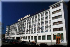 гостиница украина севастополь