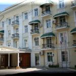 гостиница украина симферополь