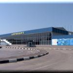 гостиницы Симферополя рядом с аэропортом