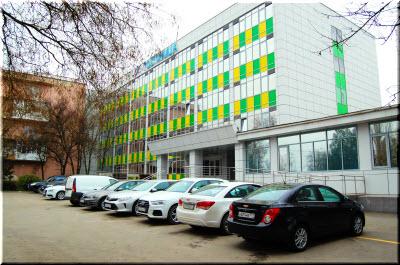 отель Симферополь
