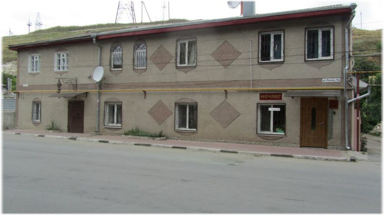 Мариамполь