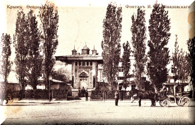 фонтан айвазовского в феодосии фото