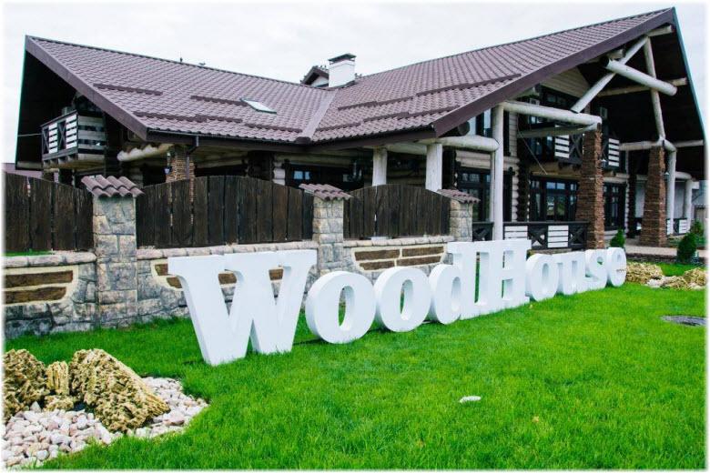 гостиница WoodHouse