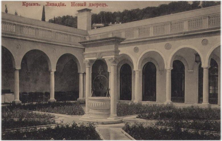 Итальянский дворик нового Белого дворца