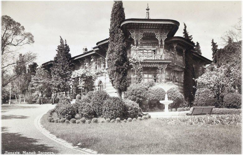 Малый Ливадийский дворец в Ливадии