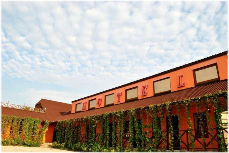 Мотель в Армянске