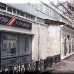 музей веры мухиной феодосия