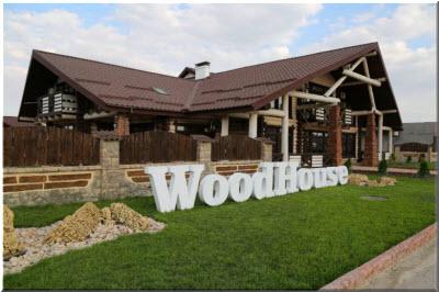отель WoodHouse