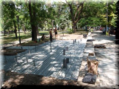 семинарский сквер в симферополе фото