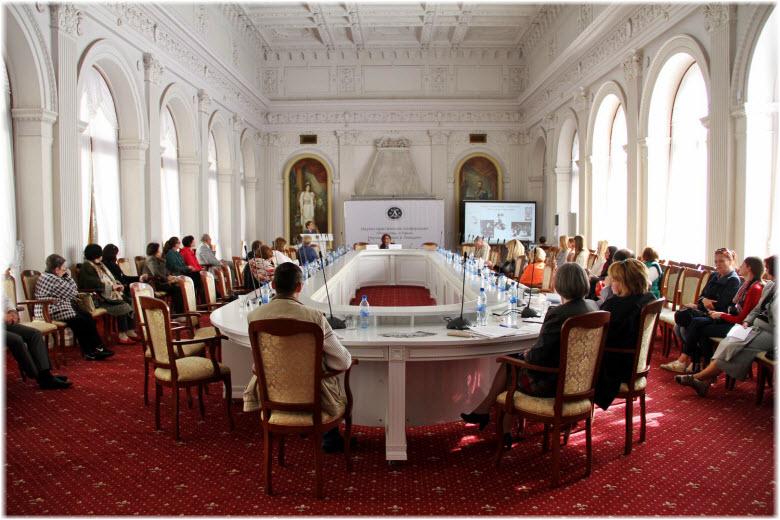 современные конференции в Ливадийском дворце