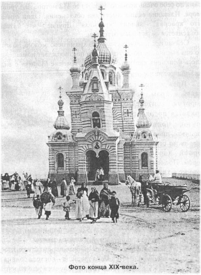 старое фото Форосской церкви