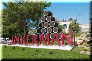 Инкерманский завод марочных вин в Севастополе