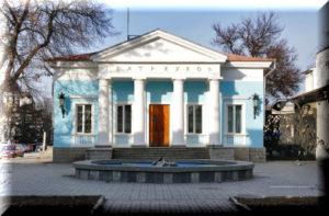 кукольный театр симферополь