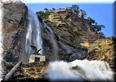 водопад учан су фото
