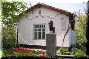 дом музей грина в старом крыму