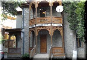музей аметхана султана в алупке