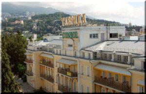 Два крымских отеля вошли в российский ТОП-5 мистических гостиниц