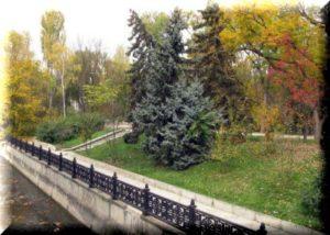 парк имени юрия гагарина симферополь