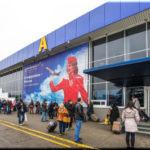 Симферопольский аэропорт жду серьезные перемены в лучшую сторону