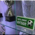 В Ялте начал работать Музей футбола