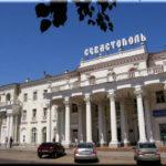 гостиница севастополь в городе севастополь