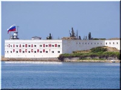 константиновский форт севастополь