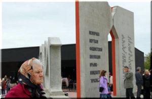 Вблизи Симферополя появится музей, посвященный памяти жертв фашизма
