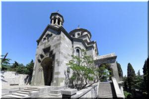 церковь святой рипсиме ялта