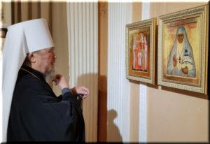 выставка русская православная церковь и дом романовых после 1917 г