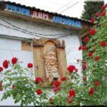 дом домовых музей крым