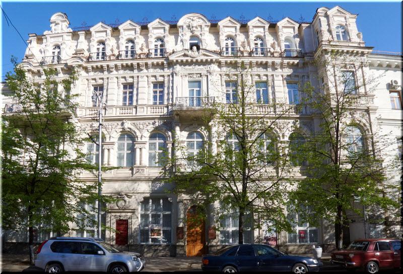 художественный музей севастополь