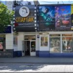 «Спартак» — один из первых кинотеатров в Симферополе