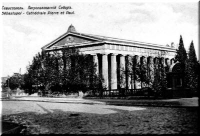 петропавловский собор севастополь старые фото