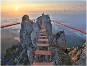 подвесные мосты Ай-Петри