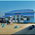 Автостанция города Судак