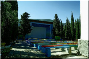 Детский лагерь «Ласпи»