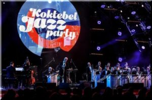 Фестиваль «Коктебель Джаз Пати 2017»