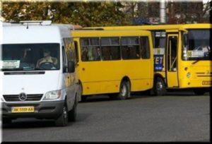 автобусы Симферополя