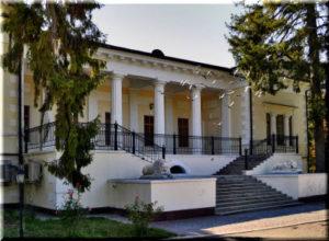 дворец Воронцова в Симферополе