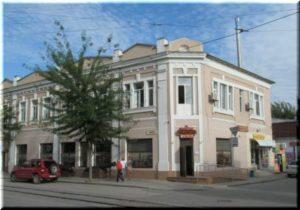 Евпаторийский Музей истории Крымской войны