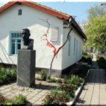 музей Грина в Старом Крыму