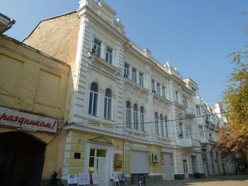 Феодосийский дом культуры